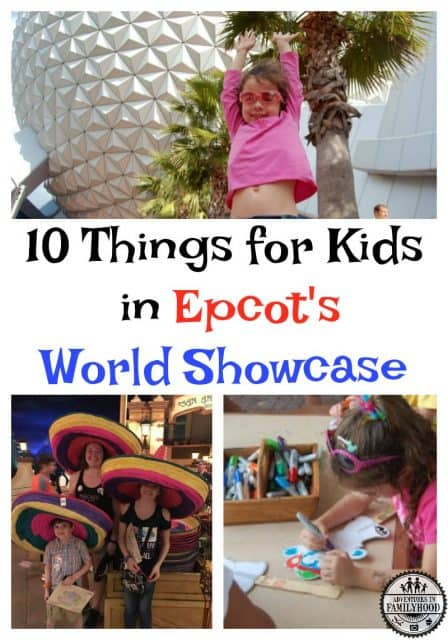 10 things for kids in Epcot's world showcase