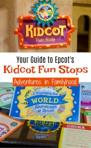 Your Guide to Epcot Kidcot Fun Stops