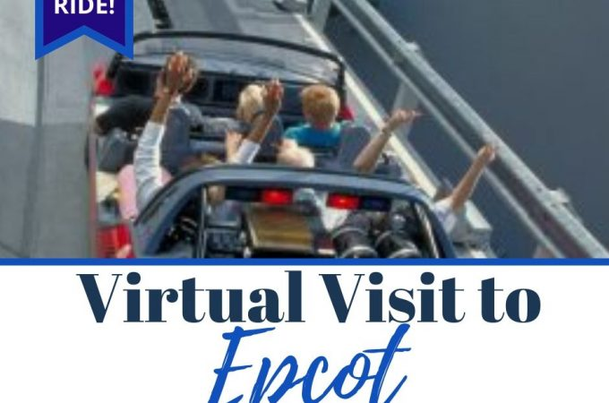virtual epcot tour